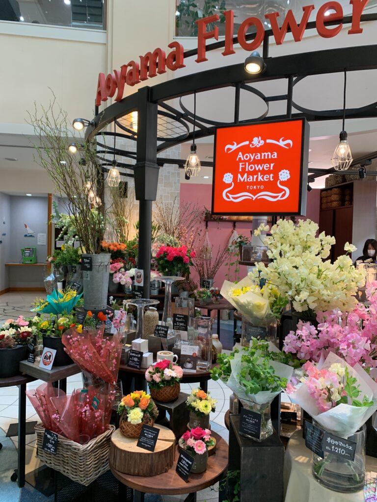 亀田クリニック1階の花屋さん